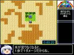 虹のシルクロードRTA_5時間30分23秒_Part2
