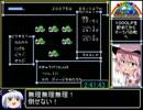 虹のシルクロードRTA_5時間30分23秒_Part4/6