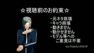 【刀剣乱舞】ショートショートギャグ8【MMD紙芝居】