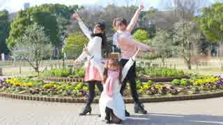 【ぐり子マリス柚姫】 スノートリック 【踊ってみた】