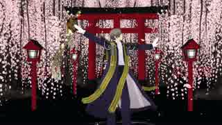 【MMD刀剣乱舞】へし切長谷部で夢と葉桜