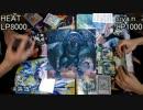 【NDNL動画】 2Game 音響獣やるデスvs霊獣