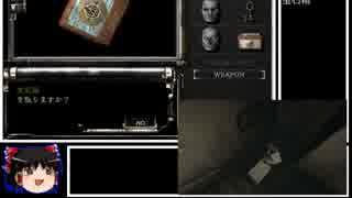 PC版 バイオハザードHDリマスター RTA 1時間37分44秒 part2