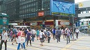 【新唐人】香港エリート層の移民ブーム 雨傘運動制圧が原因か