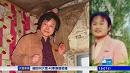 【新唐人】薬物に侵された清華大学の才女