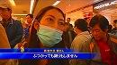 【新唐人】香港で数百人が大陸買い物客に