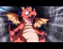 ドラゴンコレクション 第46話「邪神!降臨!!」
