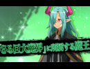 魔界戦記ディスガイア5 キャラクター紹介ムービー『クリスト』