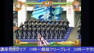 2015-02-26 中野TRF 小林厳選大会 豪血寺一族先祖供養大会