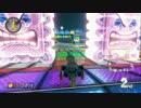 【実況】(高画質)マリオカート8を楽しむわ60【マリオカート8】