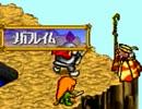 【ポポロクロイス実況】人生初のゲームを10年越しにやってみた【part30】