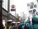 3月1日大嫌韓デモに参加してみたIN銀座②