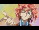 遊☆戯☆王ARC-V (アーク・ファイブ) 第45話「相克(そうこく)と相生(そうじょう)」