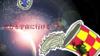 日露共同クトゥルフ戦線 オマケ前編【ゆっ