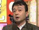 堀潤のウソは許さん 第62回 2/28放送