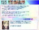 人狼の☆プリンスさまっ♪SP2おまけC~感想戦