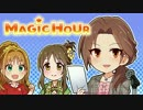 アイドルマスター シンデレラガールズ サイドストーリー MAGIC HOUR #SP