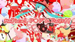 【初音ミク】Magical P★p'n Days【オリジ