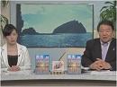 【神奈川】遺族会から出た英霊の分祀論、県内になかった護国神社の建立[桜H27/3/5]