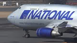 ナショナルエアカーゴ ボーイング747-400BCF