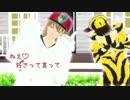 【MMD】キュートなバディ☆で~おじゃま虫♪ thumbnail