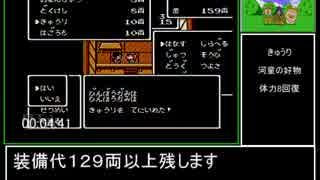 【ゆっくり実況】桃太郎伝説外伝(貧乏神