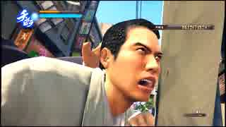 【PS4】龍が如く0 体験版 必殺闘技全集