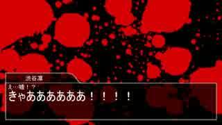 卯月「え…凛ちゃんが事故!?」