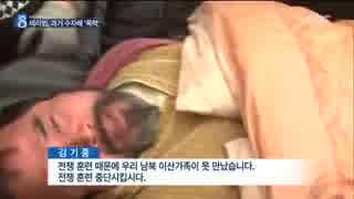 【平成の安重根】 米国大使襲撃犯が日本大使を襲った時の映像