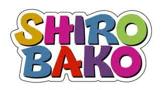 SHIROBAKO えくそだす!&三女1話視聴シーン比較