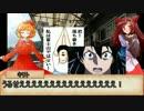 シノビガミリプレイ【乱世の魔王】part11:ゆっくりTRPG