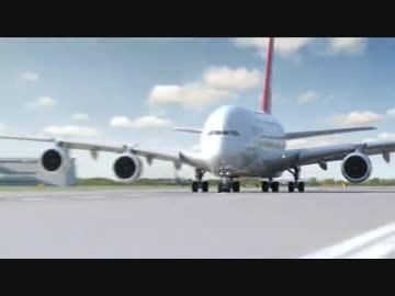 便 32 事故 エンジン 爆発 航空 カンタス メーデーというドキュメンタリーのおススメ