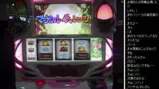 2015年 03月06日 ひろくん収支報告 thumbnail