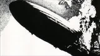 【作業用BGM】Led Zeppelin Side-A