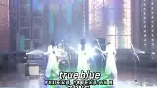 【バンブラP】true blue「ASTROBOY鉄腕ア