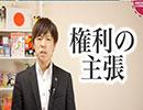 日本に来た中国人を始めとする技能実習生2