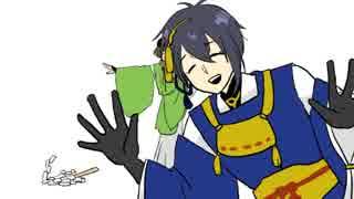 【手描き】唯/一/人の刀剣男士