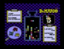 20150307 NER=ネル 【レトロゲーム実況】初代ファミコンのゲームを手当たり 8