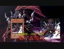 東方五遊対 第二章4話「蔓延、「S」ウイルス!?」前編