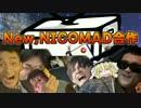 【音MAD】New,NICOMAD合作【合作】
