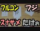 【あなろぐ部】私の想い伝わって!「二割俳句」を実況01