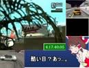 Grand Theft Auto: San Andreas RTA 5時間59分19秒 part24【ゆっくり実況】