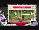 【Wonderland Wars】 ファミ通.comプレイインプレッション