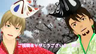 【MMD】キュートなバディ☆で 千本桜♪ thumbnail
