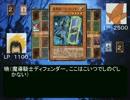 遊戯王トライアングルネオン 第8話「超魔力解放!マスター・オブ・…
