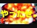 キリン メッツCM「空手部」篇.DB