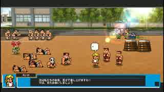 PS3版くにおくんの大運動会を熱血実況するぜっ! ストーリー編#2