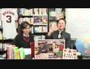伊藤賀一の『社会科攻略法☆』第11回〜真摯に進路相談スペシャル〜