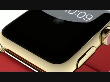 Apple Watch Editionのディスプレイ(サファイアクリスタル)