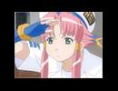 ARIA The NATURAL 第9話「その 素顔の星たちは…」